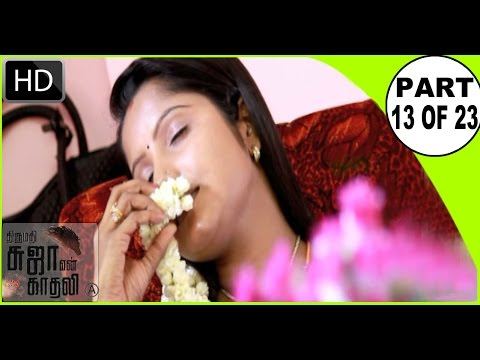 Xxx Mp4 Tamil Cinema Thirumathi Suja Yen Kaadhali Part 13 3gp Sex