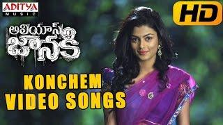 Konchem Konchem Full Video Song || Alias Janaki Video Songs || Venkat Rahul, Anisha Ambrose