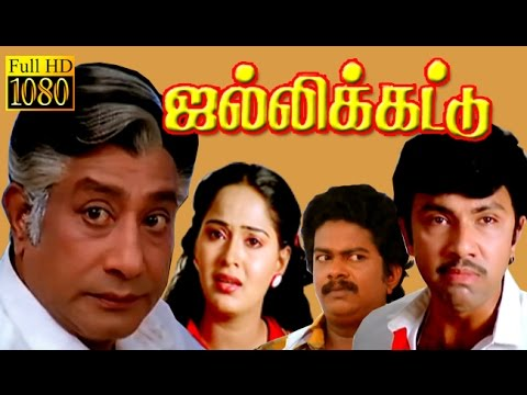 Xxx Mp4 Tamil Full Movie HD Jallikattu Sivaji Sathyaraj Radha Tamil Super Hit Movie 3gp Sex