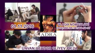 Azərbaycan Dövlət Rəssamlıq Akademiyası