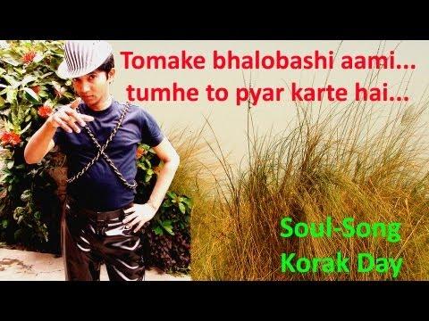 Tumhe To Pyaar (Tomake Bhalo Bashi) (I Love You)   Hindi+Bangla   Lyrics - SONG