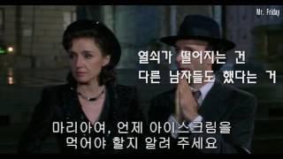 Mr.Friday의 재미있는 영화이야기(2탄)