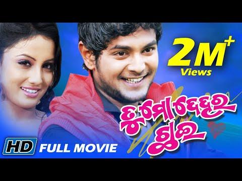 Xxx Mp4 TU MO DEHARA CHHAI In HD Odia Super Hit Full Film Amlan Riya Sarthak Music Sidharth TV 3gp Sex