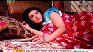Shironame Tumi 2016 bangla romantic song apo cox   YouTube