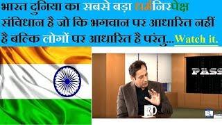 आप दो नागरिकों के लिए दो अलग-अलग नियम नहीं कर सकते - Hamid Bashani   rawal tv   Pak media latest