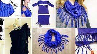 ❤ اكثر من 20 طريقة لتحويل الملابس القديمة لأخرى جديدة بطريقة مبتكرة ❤ ♛
