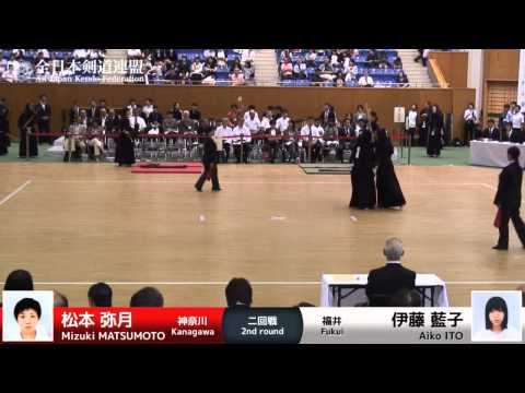 Xxx Mp4 Mizuki MATSUMOTO KK Aiko ITO 54th All Japan Women KENDO Championship Second Round 44 3gp Sex
