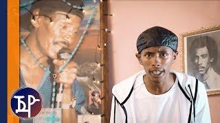 Menkem Yemane - Zwerede Ywred | ዝወረደ ይውረድ - New Eritrean Music 2019 | Remix of Yemane Barya