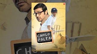 Cholo Paltai