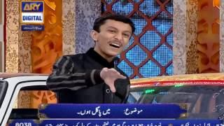 How Funny Speech Haan Bhi Kaisa Deya - ARY Digital