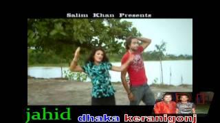 Bangla new song rashed jaman HD 1