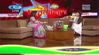 Pran Mr mango tarokalap on RTV Guest: Masuma Rahman Nabila