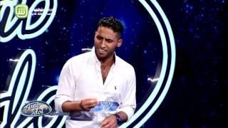 Arab Idolالموسم الرابع – تجارب الاداء-  مهند جاسم