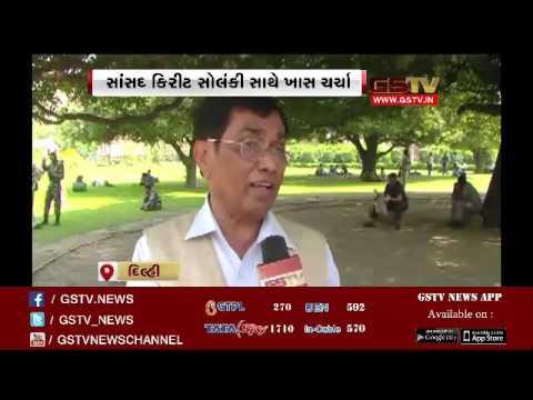 પીએમ મોદીએ ગુજરાત ચૂંટણી જીતવા સાંસદોને સૂચન કર્યુ, કિરીટ સોલંકીએ કહ્યું- ભાજપ ગરીબોની સરકાર