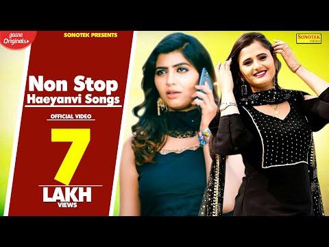 Xxx Mp4 Anjali Raghav SuperHit Haryanvi Dj Songs Of 2018 Non Stop हरियाणवी Dj Songs Sonika Singh 3gp Sex