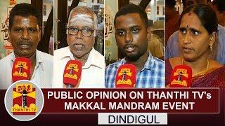 Public Opinion on Thanthi TV's Makkal Mandram Event held at Dindigul | Thanthi TV