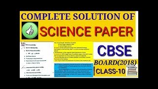 Class 10, cbse board  2018 complete solution of science paper , solved Science paper
