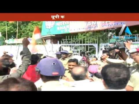 Diwaker Tripathi Congress Lucknow Unit protest