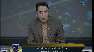 والد حلا شيحة يكشف كواليس خلع إبنته للحجاب وعلاقتها بالإخوان وموقف زوجها
