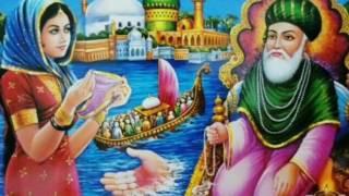 Yaar Da Deedar Sai Gulam Jugni Babu Jahar Bali Shah Ji Rinku Arora