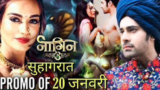 NAAGIN 3 Promo Of 20 January   सुहागरात   Full Story   Latest Upcoming Twist   NAAGIN 3   Colors TV