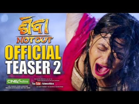 Xxx Mp4 Shiva Not Out Odia Movie Official Teaser 2 Arindam Archita CineCritics 3gp Sex