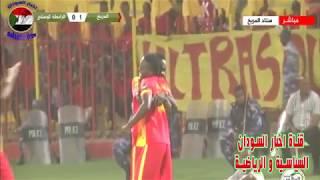 اهداف مباراة المريخ و الرابطة كوستي 3-0 كاملة اليوم 9/19/2017 الدوري السوداني الممتاز 2017