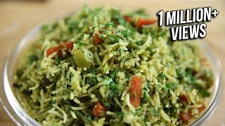 Coriander Rice Recipe | How To Make Coriander Rice | Lunch Recipe | Rice Recipe | Ruchi's Kitchen