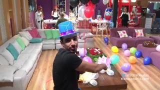 عيد ميلاد ليث - ستار اكاديمي 10 - Laith Abu Joda Birthday Star Academy 10