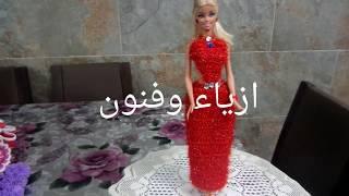 فستان فستان سواريه فستان سهرة كروشي باربي باللون الاحمر  من اعمالي