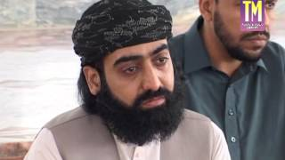 Pir Sahib Golra Sharif   پیر صاحب گولڑہ شریف