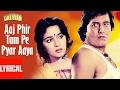 Aaj Phir Tum Pe Pyar Aaya Lyrical Video   Dayavan   Vinod Khanna, Madhuri Dixit