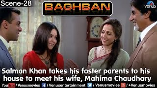 Salman Khan takes his foster parents to his house to meet his wife, Mahima Chaudhary (Baghban)