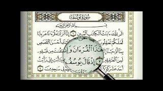 معجزة فى سورة الكوثر لا يعلمها كثيرا من المسلمين