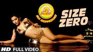 Size Zero Full Video Song || Inji Iduppazhagi  || Anushka Shetty, Arya, Sonal Chauhan