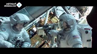 مراجعة فيلم Gravity