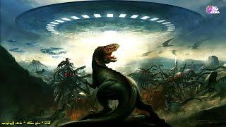 كيف انقرضت الديناصورات ؟ |  إجابة اللغز المحير !