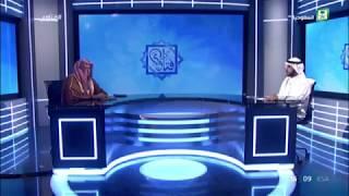 برنامج فتاوى ليوم الثلاثاء 1439/11/04هــ