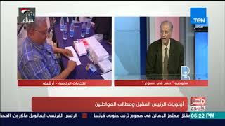 مصر في أسبوع   حامد الشناوي: مشاركة المصريين في الانتخابات تؤكد أن هذا الشعب أمامه الكثير ليحققه