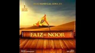 Faiz E Noor     Original Song     Diljit Dosanjh    mp3