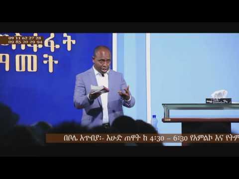 Xxx Mp4 Pastor Ron Mamo መልካምን ማድረግ Part 1 3gp Sex
