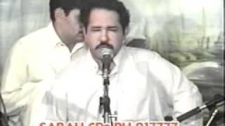Zahir Mashokhel - Gula Pa Zrra Ki Me Khanjar Garzawee