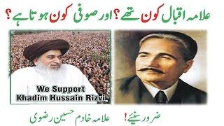 Allama Iqbal Kon Thy? or Sufi Kon Hota Hai? By Allama Khadim Hussain Rizvi