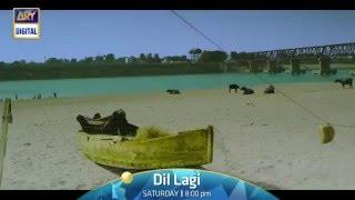 Dillagi By Rahat Fateh Ali Khan New full video Song 2016