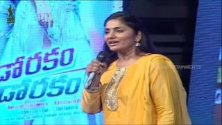 Eedo Rakam Aado Rakam Audio Launch Part 1 - Manchu Vishnu, Raj Tarun, Hebah, Sonarika