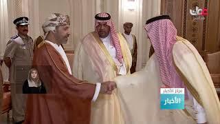 وزير الداخلية السعودي يصل البلاد في زيارة رسمية تستغرق يومين