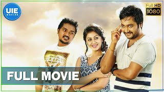 Ko 2 Tamil Full Movie