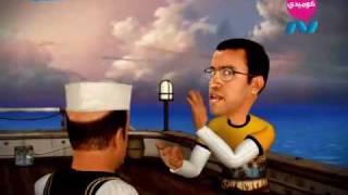 القبطان عزوز حلقة 25 الكنز الصيني