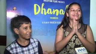 Dhanak Hindi Movie (2016) - Hetal Gadda & Krrish Chhabria EXCLUSIVE Interview !!!