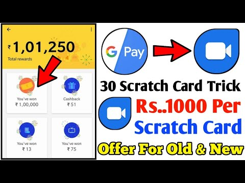 Xxx Mp4 Google Pay Tez Google Duo Scratch Card Tricks For All User Trick Earn Upto 30 Scratch Card Trick 3gp Sex